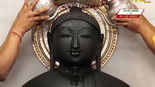 Jin Abhishek, Swasti Dham, Jahazpur, Rajasthan Ep-1435 Date:24/01/2020