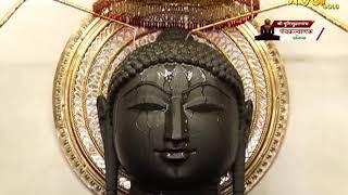 Jin Abhishek, Swasti Dham, Jahazpur, Rajasthan Ep-1436 Date:25/01/2020