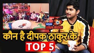 Exclusive: Deepak Thakur Reveals His TOP 5 Contestants | Bigg Boss 13 Exclusive Video