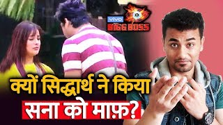 Bigg Boss 13 | Why Sidharth Shukla FORGIVE Shehnaz Gill? | BB 13 Latest Update