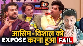 Bigg Boss 13 | Asim And Vishal Nomination Conversation Expose | Charcha With Rahul Bhoj | BB 13