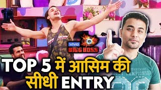 Bigg Boss 13 | Asim Riaz Enters In TOP 5 Finalists; Here's How | BB 13 Latest Video