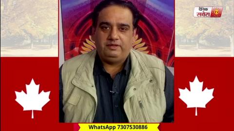 Khalistan Liberation Force के दहशतगर्द Happy PHD का Pakistan में गोलियां मारकर कत्ल