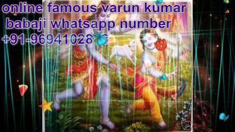 death , kill Specialist Tantrik +91-9694102888 Kamdev Vashikaran Mantra Specialist   in delhi , gurugram, noida , faridabad