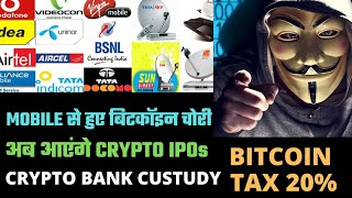 BITCOIN की दुनिया की बड़ी खबरें | $50 MILLIONS SCAM IN CRYPTO | RIPPLE BIGGEST NEWS BY CEO