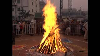Amaravati JAC Bhogi Celebrations | Chandrababu Naidu Participating | social media live