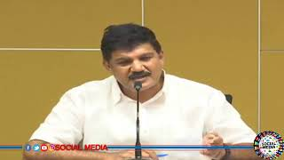 TDP Dhulipalla Narendra Addressing Media about YCP Rally | social media live Live Stream