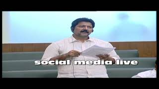 Gannavaram MLA Vallabhaneni Vamsi Speech | Assembly Sessions | social media live