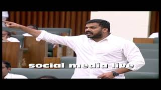 MLA Anil Kumar Yadav Speech | Andhra Pradesh Assembly Sessions | social media live