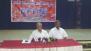 Cpi Madhu Press Meet Vijayawad