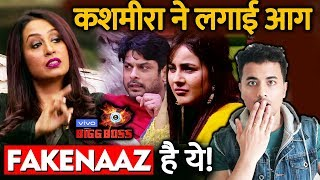 Bigg Boss 13 | Kashmeera Shah CALLS SidNaz As FAKENAZ | Sidharth Shukla | Shehnaz | BB 13 Video