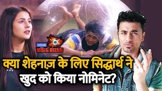 Bigg Boss 13 | Sidharth Shukla NOMINATED Himself For Shehnaz; Here's How | BB 13 Video