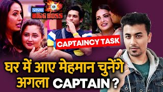 Bigg Boss 13 | NEW GUESTS To Decide Captain Of The Week? | Captaincy Task | BB 13 Latest Video