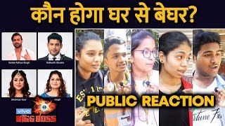 Bigg Boss 13 | Who Will Be EVICTED This Week? | PUBLIC REACTION
