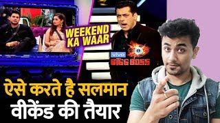 Bigg Boss 13 | Salman Khan REVEALS How He WATCHES Episodes | Weekend Ka Vaar | BB 13 Video