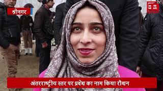 Kashmir की बेटी इशरत अख्तर बनी दिव्यांगों के लिए मिसाल, जुनून ने जीना सिखाया