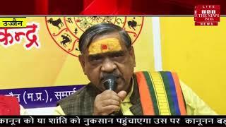 अखिल भारतीय ज्योतिष एवं कर्मकांड महासम्मेलन का आयोजन किया जाएगा