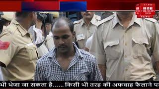 Nirbhaya case आरोपियों ने बताया कि आखिर क्या क्या हुआ कैसे हुआ बड़ा खुलासा  NEWS INDIA