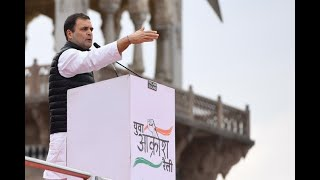 Shri Rahul Gandhi addresses Yuva Aakrosh Rally in Jaipur, Rajasthan