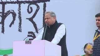 Ashok Gehlot addresses Yuva Aakrosh Rally in Jaipur, Rajasthan