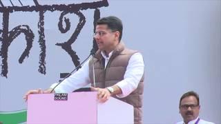 Sachin Pilot addresses Yuva Aakrosh Rally in Jaipur, Rajasthan