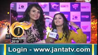 JEMA AWARDS 2019 || ANJALI RAGHAV || JANTA  TV