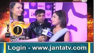 JEMA AWARDS 2019 ||  DEV KUMAR DEVA & ANU KADYAN || JANTA  TV