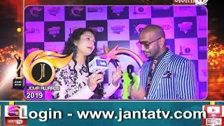 JEMA AWARDS 2019 || PUNJABI SINGER GIRIK AMAN || JANTA TV
