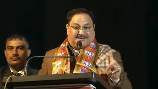 BJP National President Shri JP Nadda addresses public meeting at Tilak Nagar, New Delhi