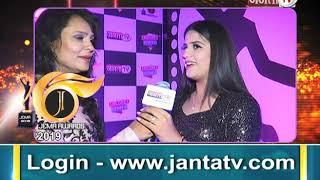 JEMA AWARDS 2019 || MODEL PRANJAL DAHIYA || JANTA TV