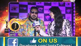 JEMA AWARDS 2019 || SINGER SHANKAR SAHNEY || JANTA TV