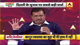 Amit Shah Should Go To Shaheen Bagh And Sort The Issue - Arvind Kejriwal at ABP News Shikar Sammelan