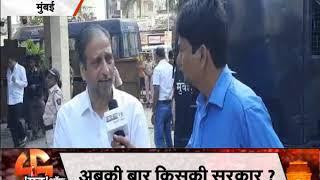 #MUMBAI : #NCP नेता #Naseem_Siddiqui से #JANTATV की खास बातचीत