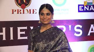 Ameesha Patel, Prem Chopra, Jyotica Tangri & Many More At Dream Achievers Awards 2020