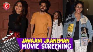 Jawaani Jaaneman Screening  Shilpa Shetty  Genelia D'Souza  Jackky Bhagnani  Alaya F  Saif Ali Khan