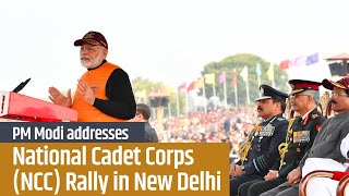 PM Modi addresses National Cadet Corps (NCC) Rally in New Delhi | PMO