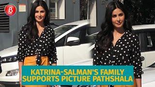 Katrina Kaif & Salman Khan's Family Extend Their Support To Picture Pathshala