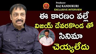 Producer Raj Kandukuri Exclusive Full Interview || Close Encounter With Anusha || Chusi Chudangane