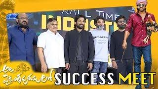 Ala Vaikunta Puram Lo Success Meet | Allu Arjun | Trivikram | Allu Aravind | Bhavani HD Movies