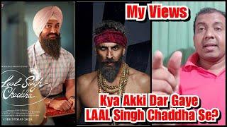 Kya Akshay Kumar Dar Gaye Aamir Khan Ki Film LAAL Singh Chaddha Se?