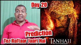 Tanhaji Box Office Prediction Day 20,Ajay Devgn Film Inching Towards 250 Crores