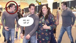 Salman Khan Gets Angry On  Fan For Touching While Taking Selfie | News Remind