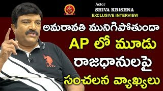 Actor Shiva Krishna Exclusive Full Interview || Close Encounter With Anusha || BhavaniHD Movies