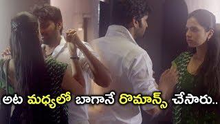 అట మధ్యలో బాగానే రొమాన్స్ చేసారు.. | 2020 Telugu Movie Scenes | Sree Vishnu | Nara Rohith