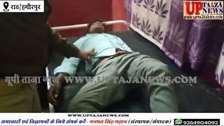 राठ में सड़क दुर्घटना में एक की हुई मौत व तीन हुए घायल