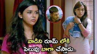 వాడిని రూమ్ లోకి పిలువు బాగా చేస్తాడు.. | 2020 Latest Telugu Movie Scenes | Nagaram Movie Scenes