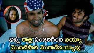మొదటిసారి మొగాడివయ్యావు | 2020 Telugu Movie Scenes | Vennela One and Half Movie