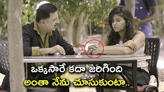 అంతా నేను చూసుకుంటా.. | 2020 Telugu Movie Scenes | Chitrangada | Anjali