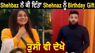 Shehnaz Gill's Brother Shehbaz Surprised Her With This Birthday Gift In Bigg Boss 13