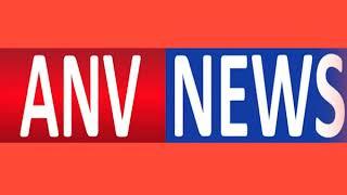 कारागार में मनाई अमर शहीद लाला लाजपत राय की जयंती || ANV NEWS DHARAMSHALA - HIMACHAL
